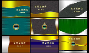 金色质感酒店名片设计PSD分层素材