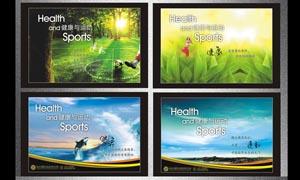 健身房企业文化展板设计矢量素材