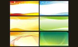 黄色和绿色展板背景设计矢量素材