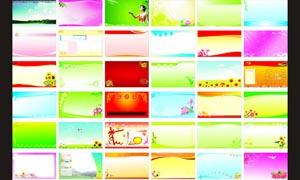 彩色展板背景设计矢量素材
