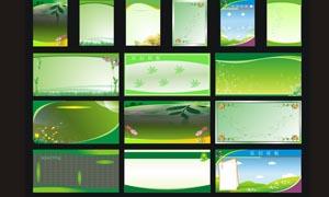 绿色简洁展板设计矢量素材