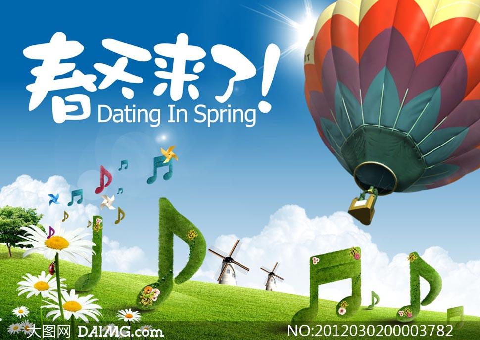 树木树冠蓝天白云炫光树木草地草皮光线春意dm宣传单广告设计矢量素材