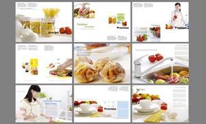 健康食品画册设计矢量源文件