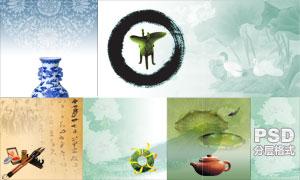 古典中国风设计元素PSD分层素材