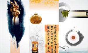 水墨等古典中国风设计元素PSD分层素材
