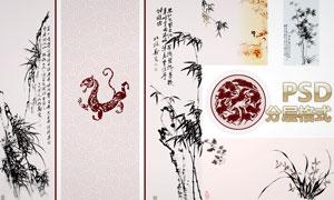 水墨画等中国风主题设计元素PSD分层素材