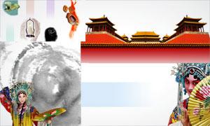 紫禁城等古典中国风设计元素PSD分层素材