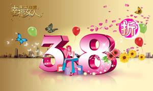 38妇女节打折广告设计PSD源文件