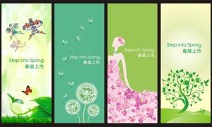 春装上市竖版广告设计矢量素材