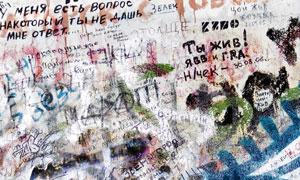 乱涂乱画的涂鸦墙背景高清摄影图片