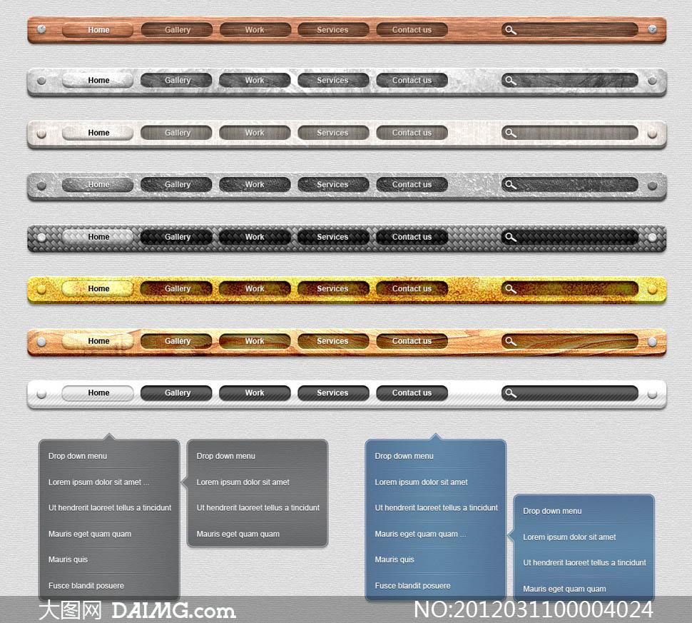 立体木纹导航条设计psd分层素材