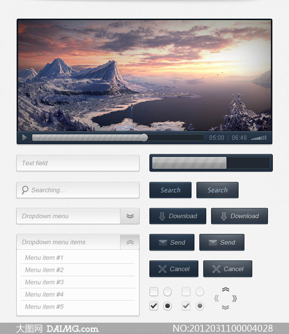 网页ui设计模板psd分层素材