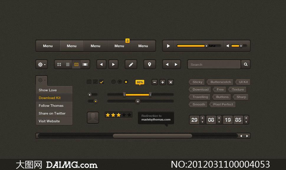 灰色风格网页ui设计psd分层素材