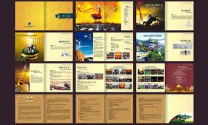 尊贵的地产画册设计模板矢量素材