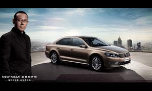 上海大众钛金色新帕萨特汽车广告高清图片