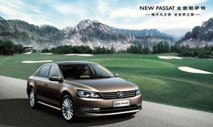上海大众全新帕萨特汽车广告高清图片