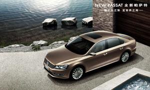 俯视角度的新帕萨特汽车广告高清图片
