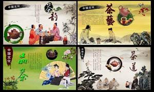 中国文化茶道海报设计PSD分层素材