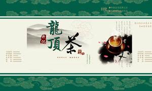 龙顶茶叶包装封面设计PSD源文件
