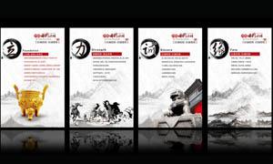 中国风餐饮企业海报设计PSD分层素材