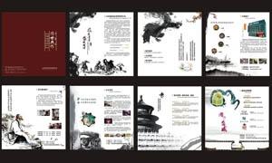 中国风企业画册设计矢量源文件