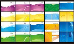 彩色梦幻画册封面设计矢量素材