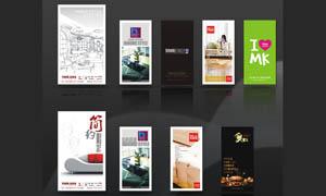 家具简约海报设计矢量素材