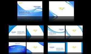 蓝色绚丽名片背景设计PSD源文件