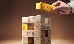黄金积木创意海报设计PSD分层素材