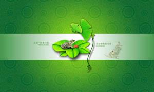 创意海报绿色背景设计PSD分层素材