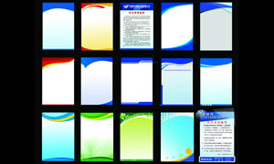 炫彩企业制度板背景设计PSD分层素材