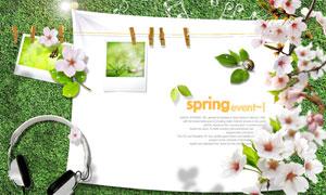 春天花开与晾晒照片PSD分层素材