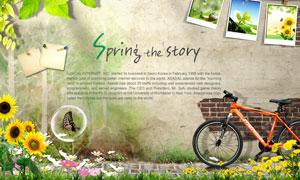 院落里的春天自然风景PSD分层素材