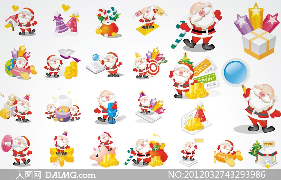可爱圣诞老人卡通人物矢量素材