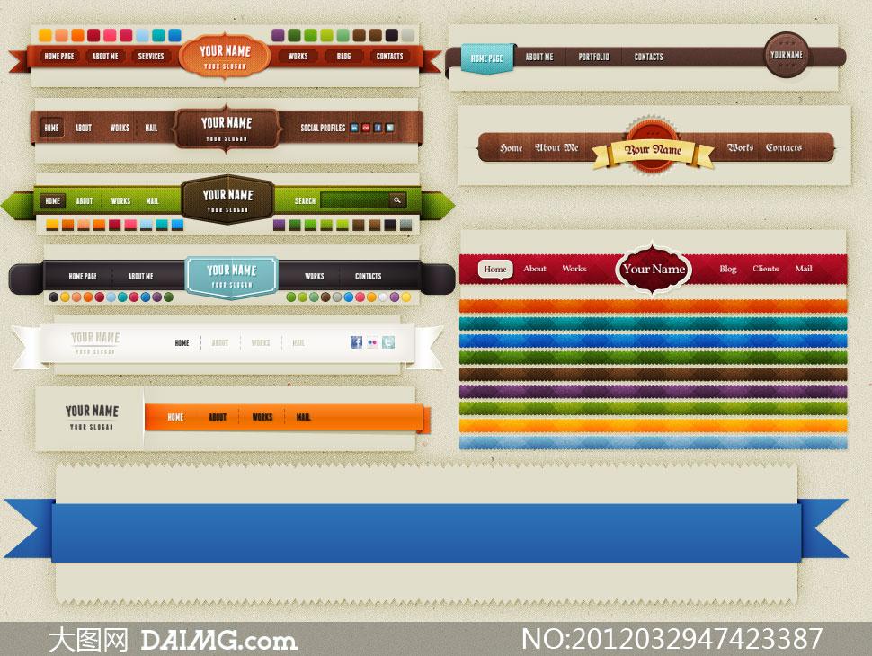 网页导航条创意设计元素psd分层素材