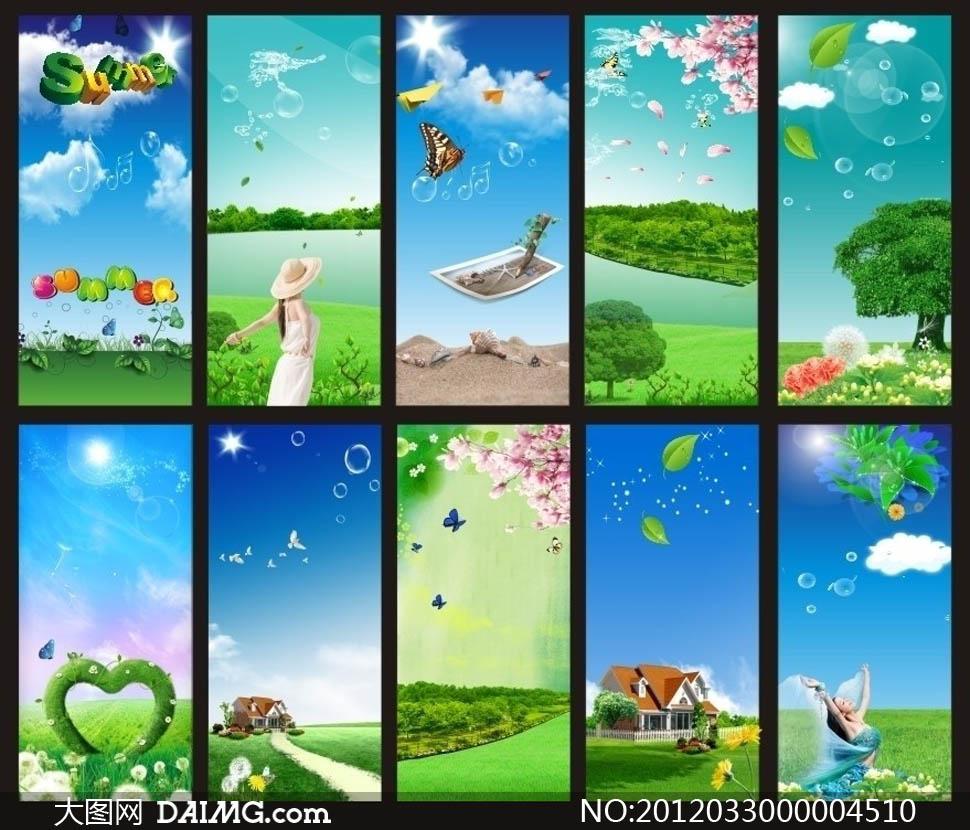 大树绿色展板蝴蝶春意春季背景春天素材鲜花花朵花卉绿叶花瓣心形草地