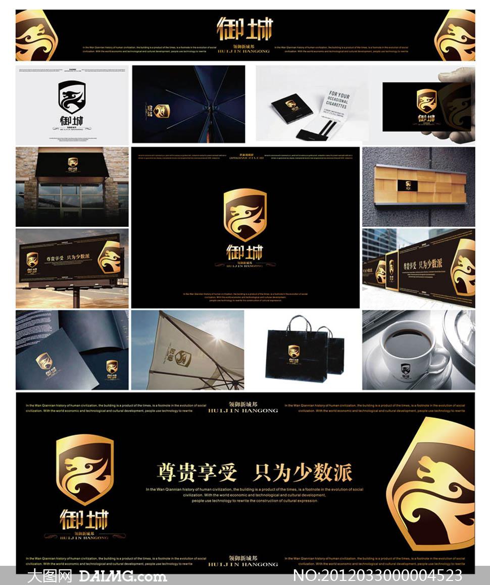 广告横幅地产标志围挡广告手提袋咖啡杯地产广告广告设计模板矢量素材