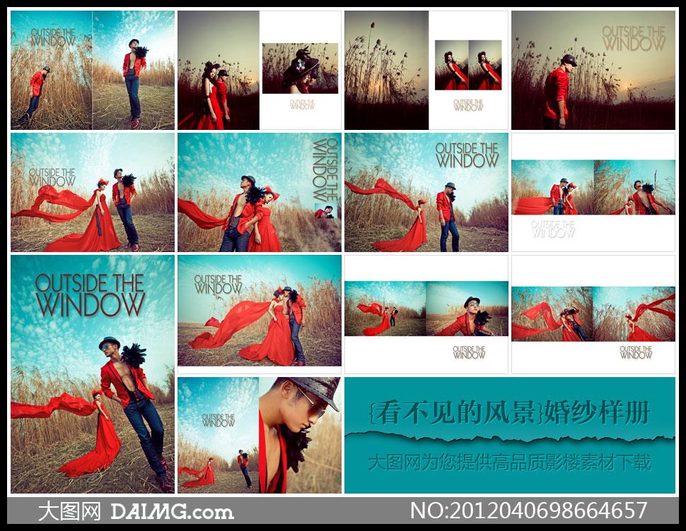 婚纱照摄影样册设计相册设计版式设计版面设计婚纱; 婚纱样册下载,共图片