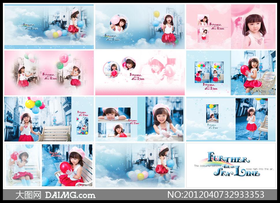 设计版式设计版面设计儿童写真小女孩可爱气球长椅