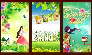 卡通风格春季海报设计模板PSD分层素材