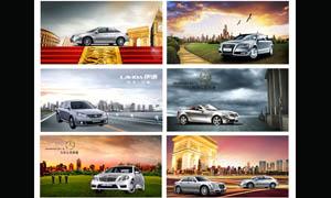 尊贵的汽车海报设计PSD分层素材