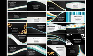 黑色风格名片背景设计PSD分层素材