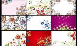 手绘花朵和花纹名片背景PSD分层素材