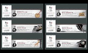 荟萃华庭地产围栏广告设计PSD分层素材