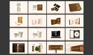 时尚地产VI设计模板PSD分层素材