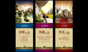 金腾豪庭地产展板设计PSD分层素材