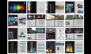 科技画册设计模板矢量源文件