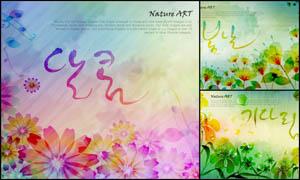 绚丽手绘花朵设计元素矢量素材
