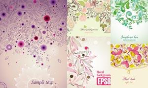 手绘花朵花藤设计矢量素材