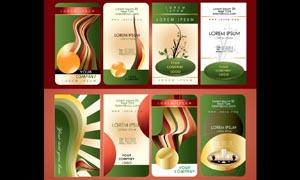 绿色时尚竖版卡片设计矢量素材